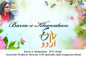 Bazm-e-khan