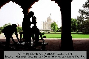 10A film on Islamic Art